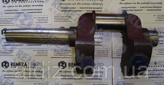 Коленвал компрессора (Remeza W-95II) запчасти