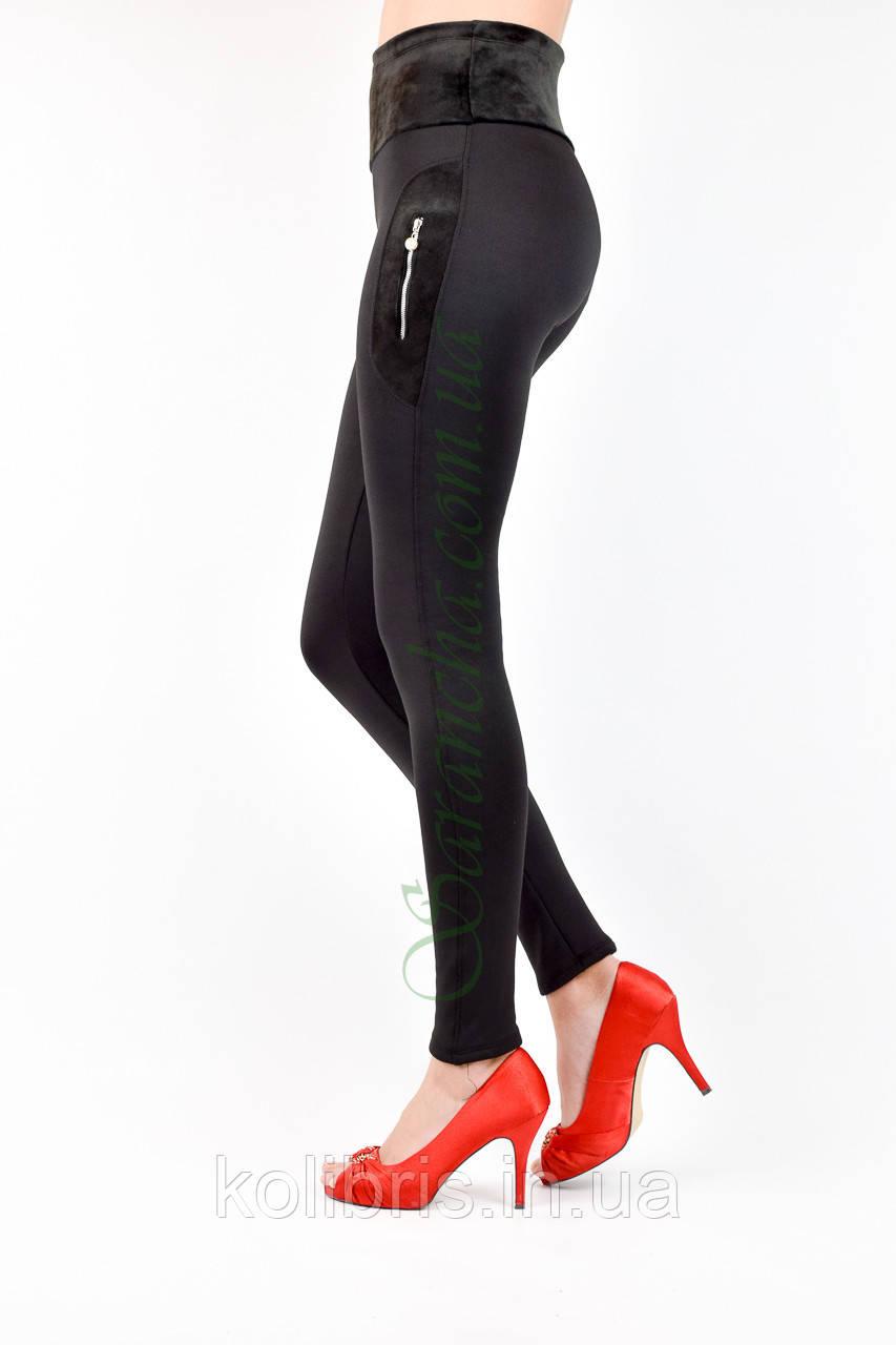 Лосины женские зимние черный дайвинг на мехуПЛЮШЕ широкий пояс т/молния норма размеры от 42 до 46