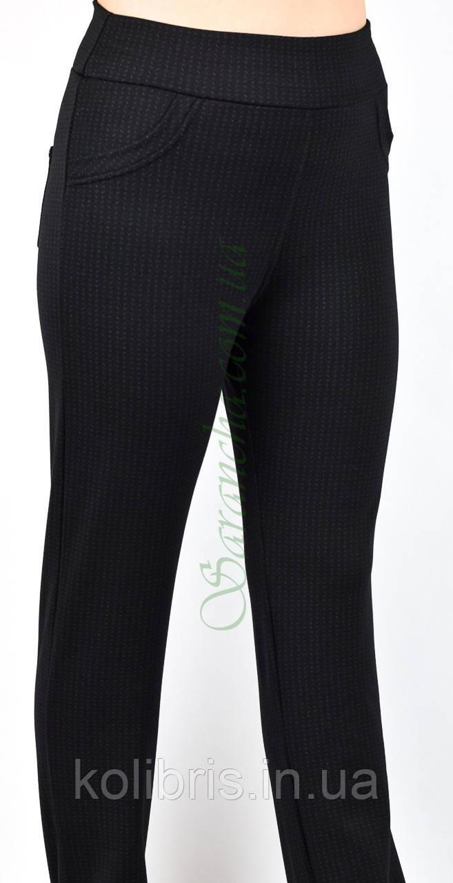 Лосины/брюки женские трикотаж/флис, классика, (батал) размеры 48-50 и 54-56