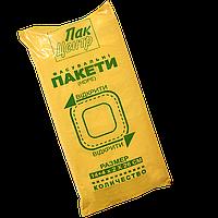 Пакеты Фасовка 14*26см (800 шт) 10уп/ящ
