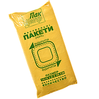 Пакеты Фасовка 10*22см (800 шт) 10уп/ящ