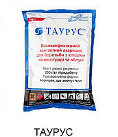 Таурус, с.п., акарицид аналог Санмайт, Химагромаркетинг, фасовка 1 кг