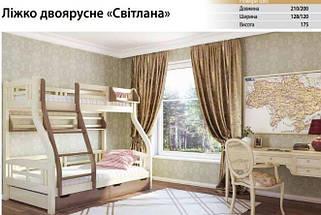 Кровать двухъярусная с ящиками Светлана, фото 3