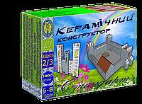 Конструктор керамический (1000 деталей)