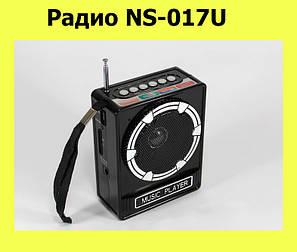 Радио NS-017U, фото 2