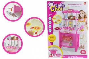 Игровой набор кухня для девочек 922-14
