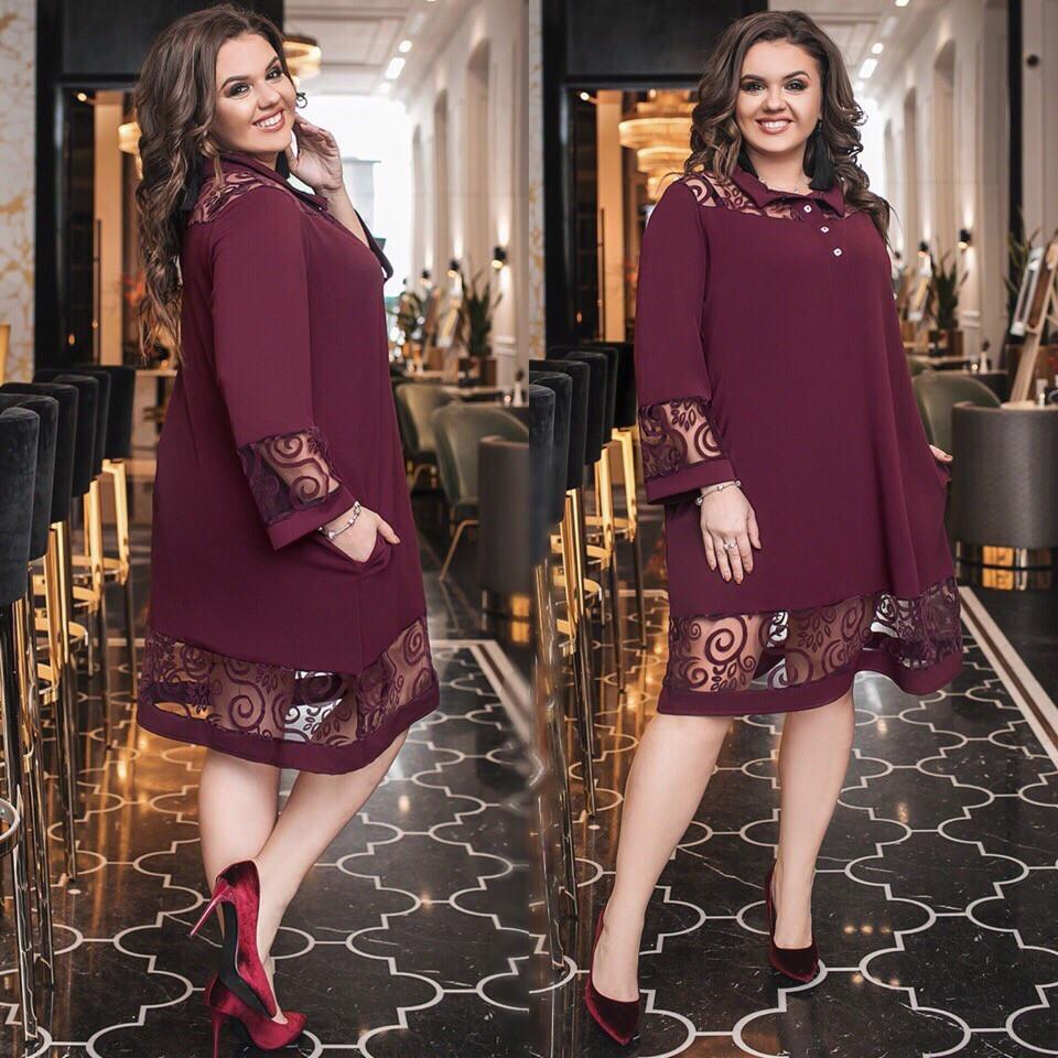 e47423774575bf2 Нарядное женское платье ворот рубашки свободного пошива Размер 48-50, 52-54,