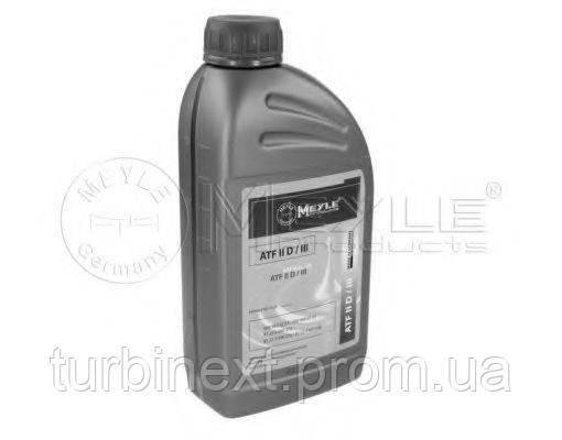 Масло ATF Dexron II D/III (1L) MEYLE 014 019 2200