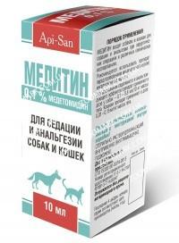 Медитин 0,1% — для ввода в наркоз 10 мл