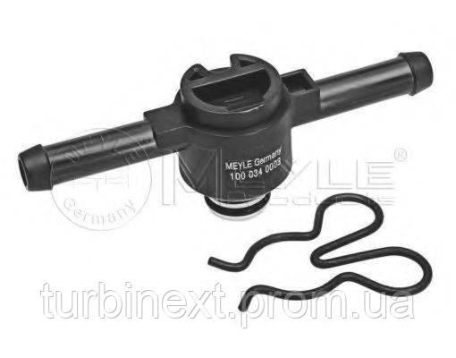 Клапан фильтра топливного (переходник) VW LT 2.5/2.8TDI 96-06 MEYLE 100 034 0003