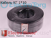 Кабель КГ 1х10 ElectroHouse, фото 1