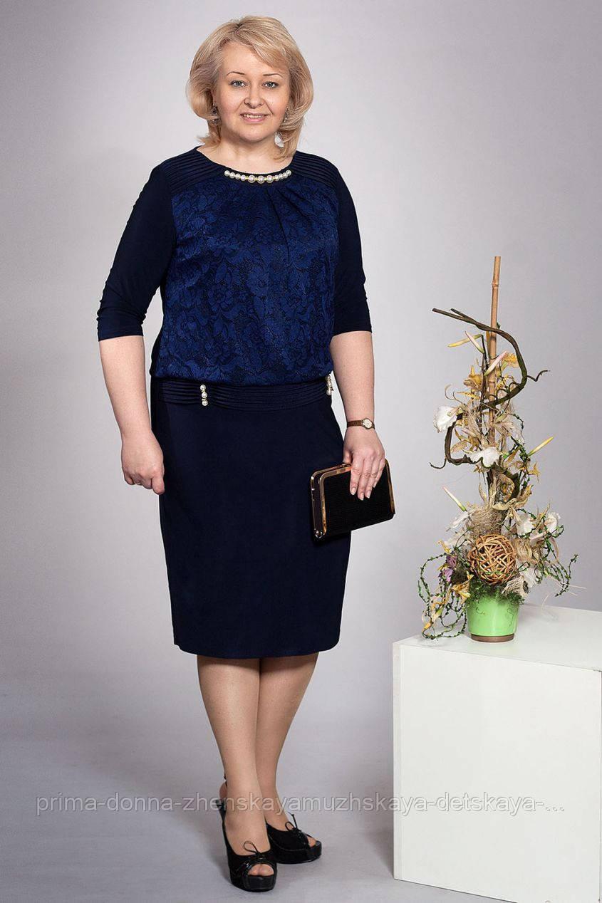 a085587b94a Модное женское платье больших размеров.   продажа