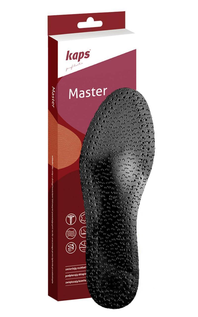 Kaps Master Black - Ортопедические бескаркасные стельки на латексном основании черные