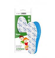 Kaps Actifresh Kids - Детские гигиенические (антибактериальные) стельки, фото 1