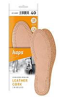Kaps Leather Cork - Кожаные стельки с корковым деревом, фото 1