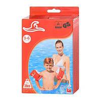 Нарукавники для плавания bestway