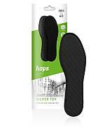 Kaps Silver Tex - Гигиенические стельки для обуви с серебром