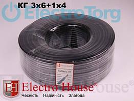 Кабель КГ 3х6+1х4 ElectroHouse