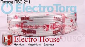 Провод ПВС нг 2х1 (2*1) ElectroHouse