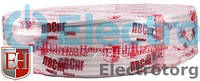 Провод ПВСнг  3х0,75 (3*0.75) - силовой кабель ElectroHouse, фото 1