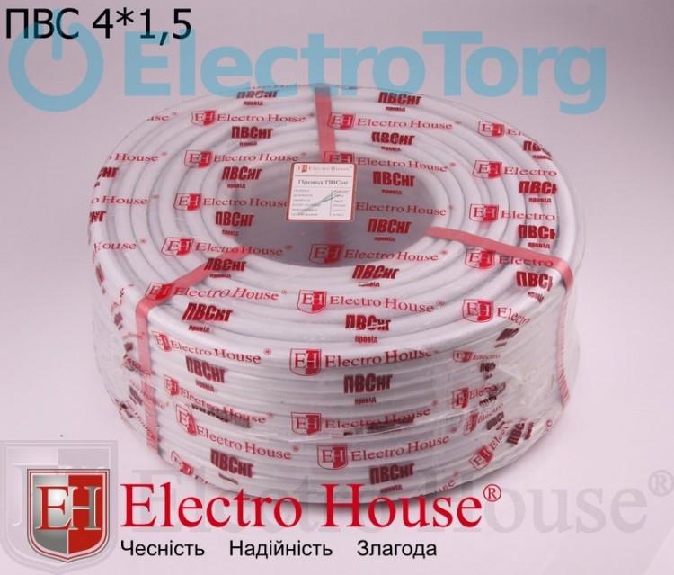 Провод ПВСнг 4х1,5 (4х1.5) - силовой кабель ElectroHouse