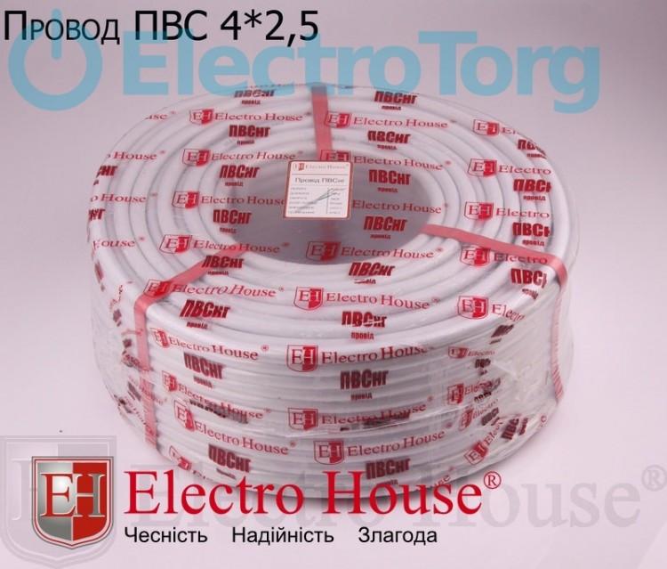Провод ПВСнг 4х2,5 (4*2.5) ElectroHouse