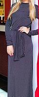 Платье макси в горошек,ткань вискоза