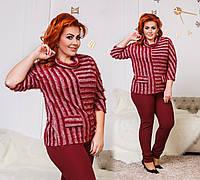 Осенний женский брючный костюм (К25620), фото 1