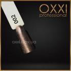 OXXI MOONSTONE ЛУННЫЙ КАМЕНЬ № 2 коричневый с розовым оттенком лунный камень