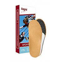 Kaps Apoyo Kids - Ортопедические стельки для детей 33/34