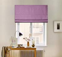 Римские шторы Лен фиолетовый