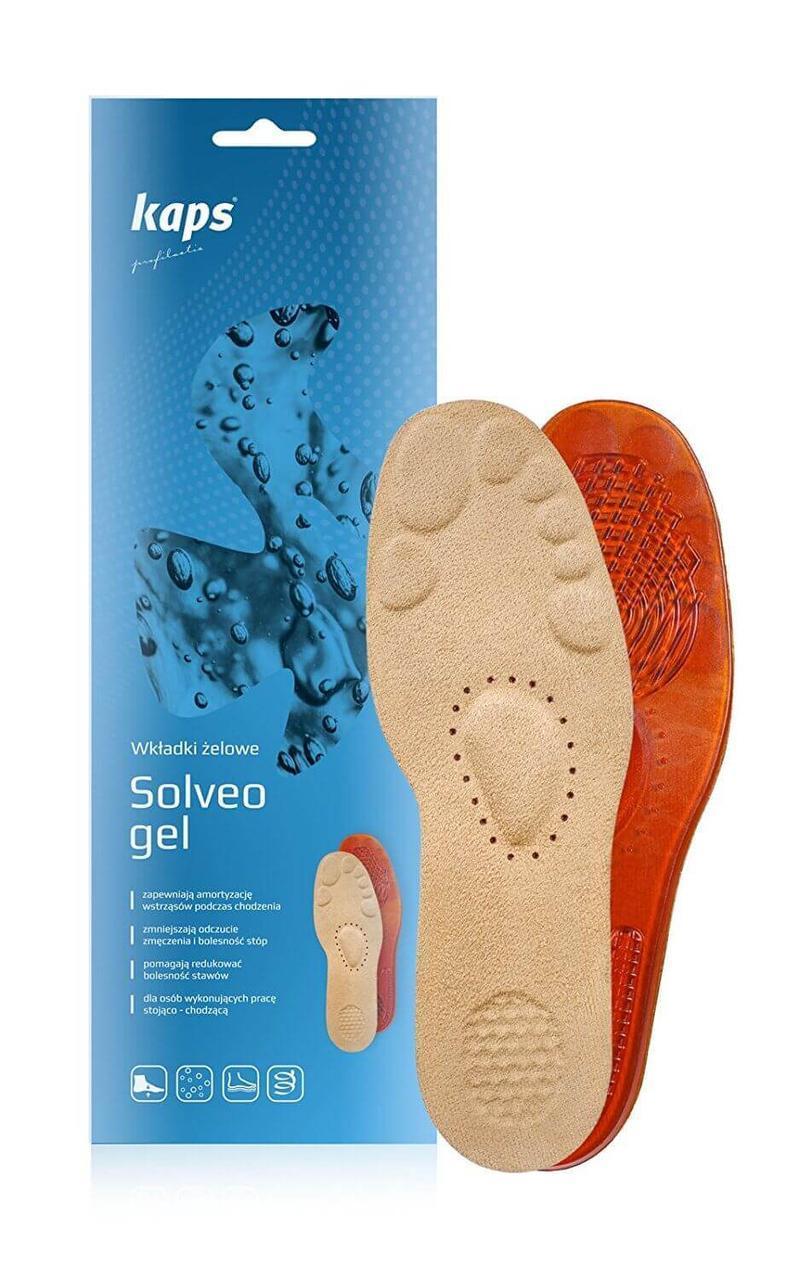 Kaps Solveo Gel - Гелевые массажные стельки с текстильным покрытием