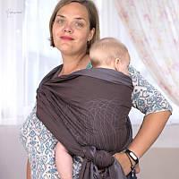 Слинг-шарф HOPPEDIZ New York Grey-Brown Bio (4,6 м), фото 1