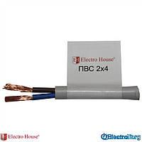 Провод ПВС нг 2х4 (2*4) - силовой кабель ElectroHouse