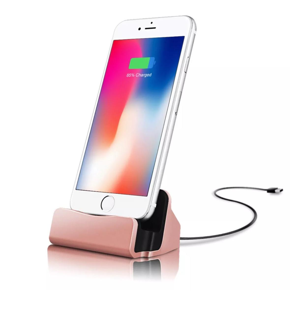 Док-станция, зарядное устройство, подставка для iPhone   (розовый)