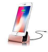 Док-станция, зарядное устройство, подставка для iPhone   (розовый), фото 1