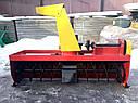 Снегоуборщик шнековый для мототрактора ТМ Володар  (захват 120 см, привод слева), фото 2