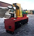 Снегоуборщик шнековый для мототрактора ТМ Володар  (захват 120 см, привод слева), фото 4