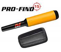 Пинпоинтер Minelab Pro-Find 15 (целеуказатель)