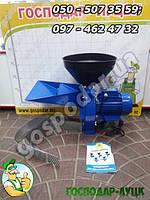 Мощная дробилка зерновых 2.5 кВт, целых початков кукурузы, дробилка  с функцией соломорезки (сичкарни)