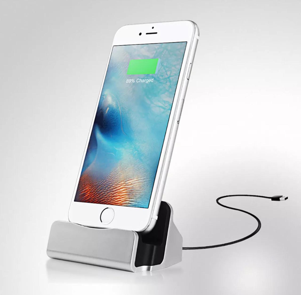 Док-станция, зарядное устройство, подставка для iPhone  (серебристый)