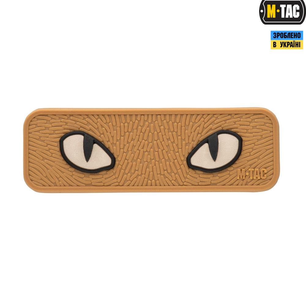 Патч M-Tac Cat Eyes 3D ПВХ Coyote