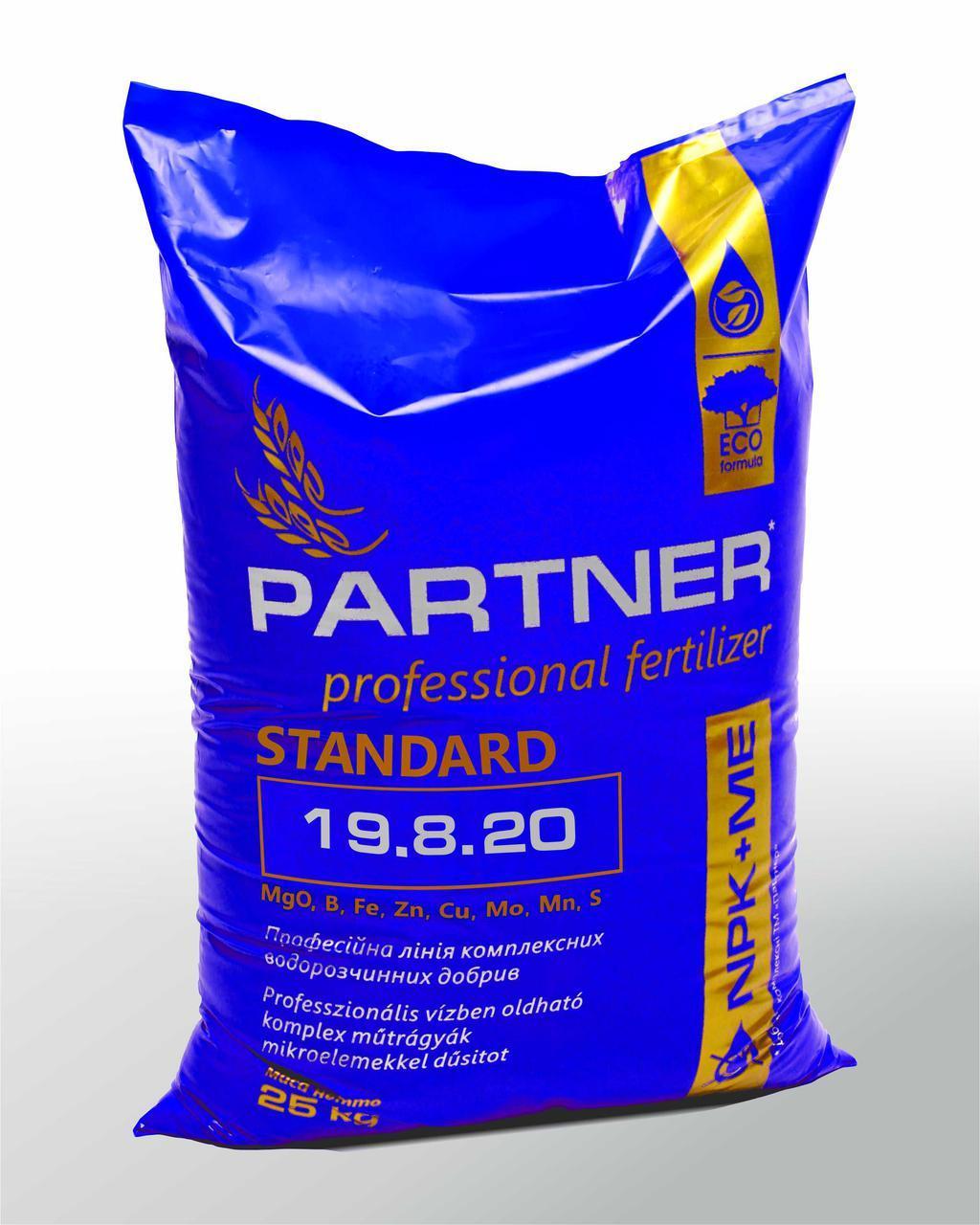 Удобрение PARTNER Standard 19:8:20+S+ME - 25 кг