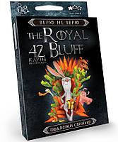 Настольная Карточная игра «The ROYAL BLUFF» Підклади свиню Верю не верю, фото 1