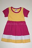 Плаття з кольоровими полосами 2-3 р.