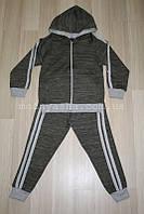 Спортивний костюм для хлопчика 5-8 років Турція