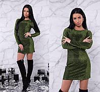 Короткое платье из люрекса изумрудного цвета 42-44 р, женские праздничные платья оптом