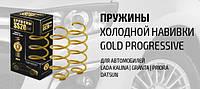 Передние пружины холодной навивки SS20 Gold Progressive Лада Приора 2170 2171 2172 бочкообразная