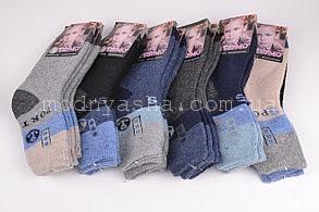 Шкарпетки шерстяні для хлопчика