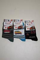 Шкарпетки для хлопчиків в асортименті 5-11 років